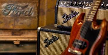 guitarsins
